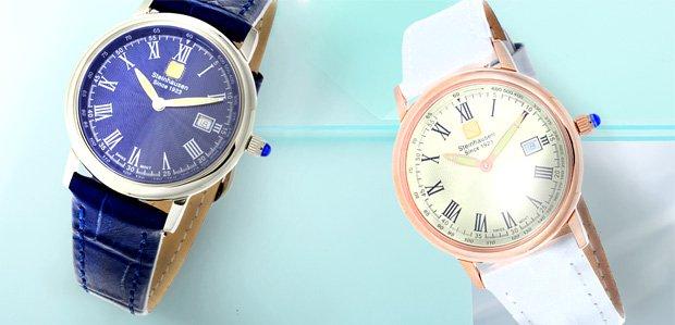 Steinhausen Watches