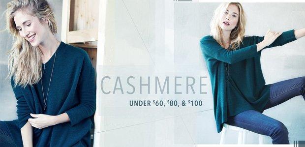 Cashmere Steals