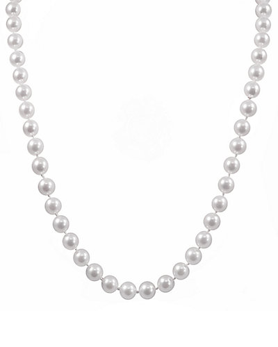 14K 7-7.5mm Akoya Pearl Necklace